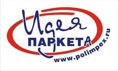 Идея паркета-Новосибирск