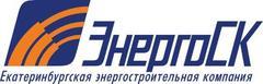 Екатеринбургская энергостроительная компания