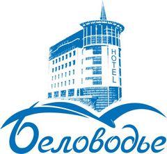 Беловодье, Отель