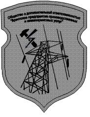 Брестское предприятие производственных инжиниринговых услуг