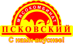 Псковмясопром