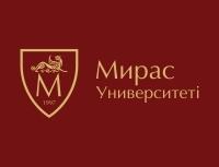 Университет Мирас, Учреждение