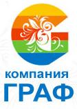 Компания ГРАФ