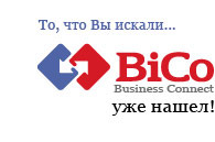 Группа Компаний Бико