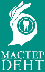 Мастердент, Компания