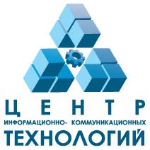 Центр информационно-коммуникационных технологий