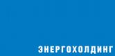 «Газпром энергохолдинг»