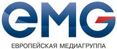 Европейская медиагруппа (ЕМГ)