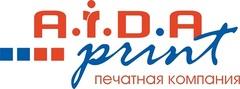 Аида Пионер Продакшн