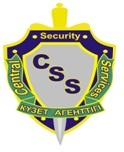 Central Security Services
