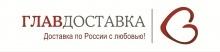 ГлавДоставка, Омск