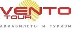 Бюро путешествий Вентотур