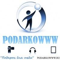 Podarkowww.ru