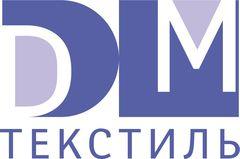 ДМ Текстиль Менеджмент, Торгово-Промышленный Холдинг