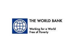 Региональное представительство Всемирного банка в Центральной Азии