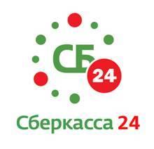 Сберкасса 24, КПК