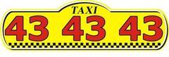 Такси 434343