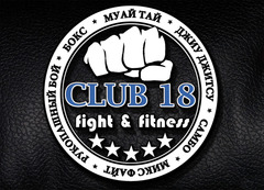 CLUB 18 fight & fitness