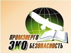Приволжский ЦПК Промэнергоэкобезопасность, НОЧУ