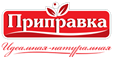 Приправка.ру