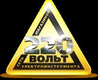 Логотип компании 220 Вольт