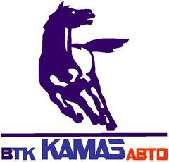 КАМАЗАВТО