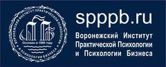 Воронежский институт практической психологии и психологии бизнеса