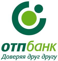 ОТП Банк, АО (OTP bank)
