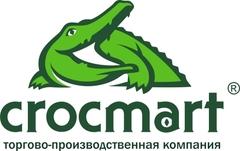 КРОКМАРТ