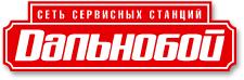 Грузовые шины Дальнобой, ЧП