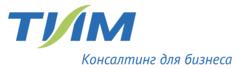 ТИМ, консультационная группа