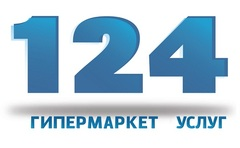 ГИПЕРМАРКЕТ УСЛУГ 124