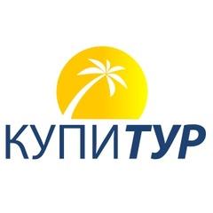 ЧП Купитур