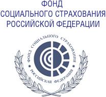ГУ - Омское региональное отделение Фонда социального страхования Российской Федерации