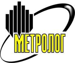 Метролог