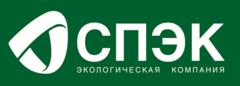 СПЭК, экологическая компания