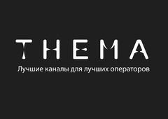 THEMA RUS