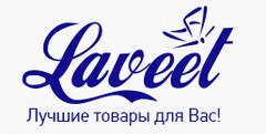 Лавит