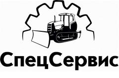 ПКП СпецСервис