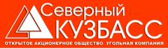 Угольная компания Северный Кузбасс