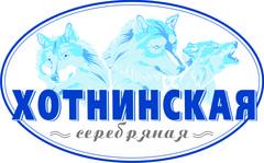 Хотнинская вода
