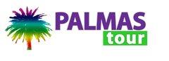 Пальмас тур