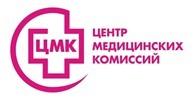 Центр Медицинских Комиссий