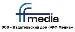 Издательский дом ФФ Медиа