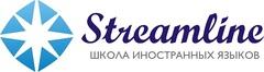 Streamline, Школа иностранных языков
