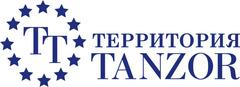 Территория Танзор