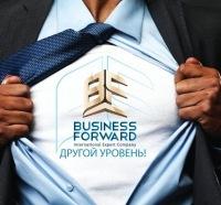 Бизнес Форвард, Кемерово