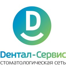 Дентал-Сервис