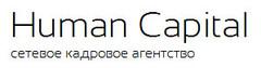 Сетевое кадровое агентство Human Capital