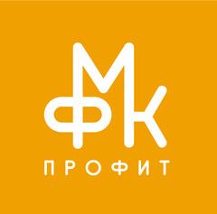 МФК-профит